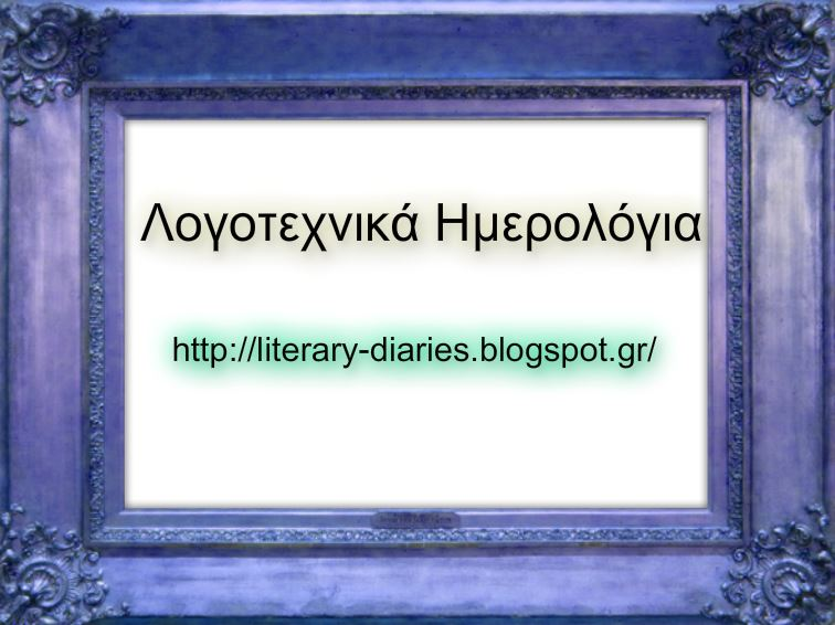LITERARY DIARIES